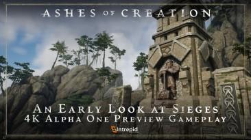 Появилась демонстрация осадных сражений в Ashes of Creation