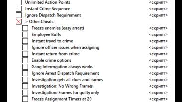 This Is the Police 2: Таблица для Cheat Engine [UPD:05.07.20] {STN/jgoemat}
