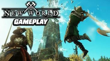"""В новом геймплейном ролике New World показали режим """"Экспедиций"""""""