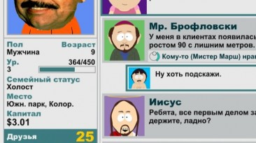 """South Park: The Stick of Truth """"Saddam Hussein instead of The Hoff by Smutsigare"""""""