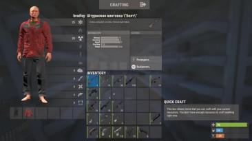 Rust - Характеристики оружия теперь видны!