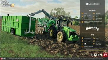 Farming Simulator 19 - Характеристики техники Инфо бюллетень #1