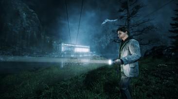 Alan Wake 2 будет совместима с Kinect?