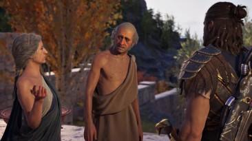 """Assassin's Creed: Odyssey """"Баги, приколы, фейлы"""" Mr. Marmok"""