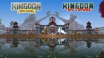 Kingdom Majestic перенесена на 9 июля в Европе, 14 июля в Северной Америке