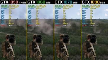 Arma 3 - GTX 1050 Ti vs. GTX 1060 vs. GTX 1070 vs. GTX 1080 - 1440p