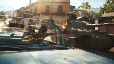 Far Cry 6 выйдет не позднее сентября 2021 года, заявляют в Ubisoft