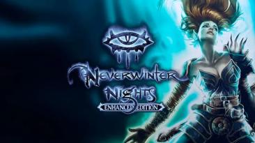 Русификатор звука для Neverwinter Nights Enhanced Edition-v1.1 для ПК-версии