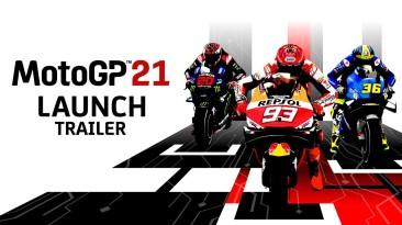 Релизный трейлер MotoGP 21