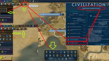 Sid Meier's Civilization VI - Gathering Storm: Чит-Мод/Advanced-Cheat-Menu-master (Cheat Menu Panel) [1.0.0.290 DLC] + UI Plugins Framework {Sparrow}