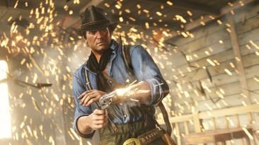 Объём продаж Red Dead Redemption 2 составляет 62% от общего объема продаж франшизы