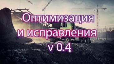 "Euro Truck Simulator 2 ""Оптимизация и исправления для карты Марио v0.4 (v1.39.x)"""