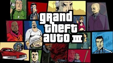 Чем запомнилась легендарная игра GTA 3 (Не рецензия)