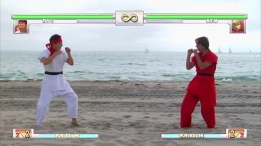 Street Fighter в реальной жизни