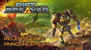 The Riftbreaker выйдет в середине октября для PS5, Xbox Series и ПК