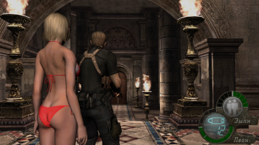 """Resident Evil 4 """"Ashley Ultimate Edition"""""""