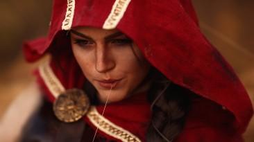 """""""Этот мир будет моим"""": фотосессия по мотивам Assassin's Creed: Odyssey"""