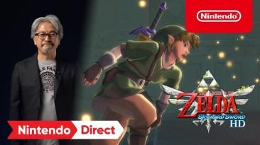 Анонсирована The Legend of Zelda: Skyward Sword HD для Switch