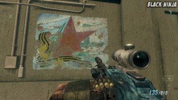 Пасхалки в Call of Duty - Black Ops 2 [Easter Eggs]
