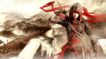 Слух: Следующая часть Assassin's Creed будет о Китае
