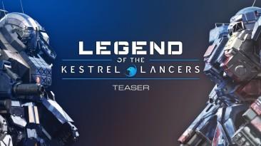 Расширение Legend of the Kestrel Lancers и бесплатное обновление Melee для MechWarrior 5: Mercenaries выйдет 23 сентября