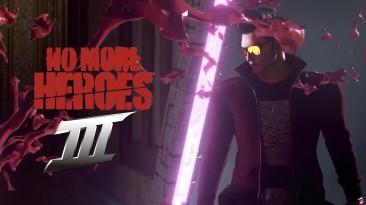 Официальная прямая трансляция No More Heroes 3 назначена на 8 апреля