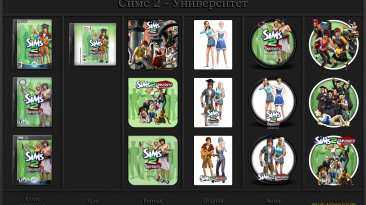 "The Sims 2: University ""Иконки (ArtGamer)"""