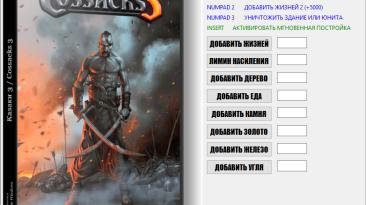 Казаки 3 / Cossacks 3: Трейнер/Trainer (+14) [1.0.1.46] [Update 7] [64 Bit] {Baracuda}