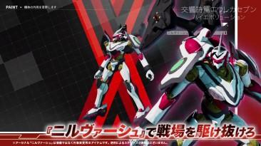 Трейлер бесплатного DLC с Eureka Seven для Daemon X Machina