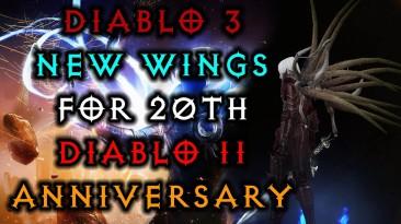 Подарки за вход в Diablo 3 во время празднования 20-й годовщины Diablo 2