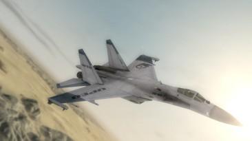 "H.A.W.X ""Су-37 UPEO (Посвящается Ace Combat 3)7"""