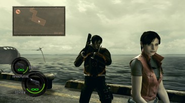 "Resident Evil 5 ""Клэр из RE2 на замену Шевы BSAA/ RE2 Claire to Sheva BSAA"""