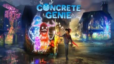 Душевное путешествие - Concrete Genie для PlayStation 4 получает хорошие отзывы