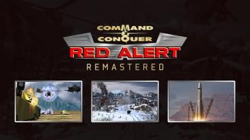 Как будет выглядеть танк Тесла в ремастере Red Alert