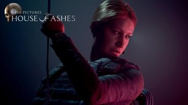 Геймплейный ролик The Dark Pictures: House of Ashes с комментариями геймдизайнера