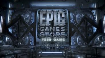 """20 мая в EGS начнется раздача """"тайной игры"""" - в прошлый раз так тизерили GTA V"""