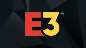 E3 2021 пройдёт только в цифровом формате 12-15 июня