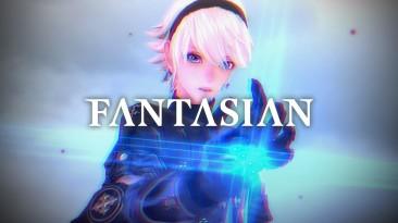 Хиронобу Сакагути, создатель серии Final Fantasy и первых ее частей, показал свою новую игру - Fantasian