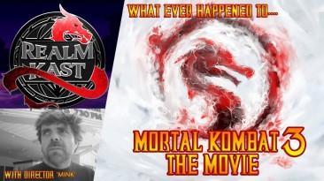 Бывший режиссёр отменённого третьего фильма Mortal Kombat рассказал что с ним стало!