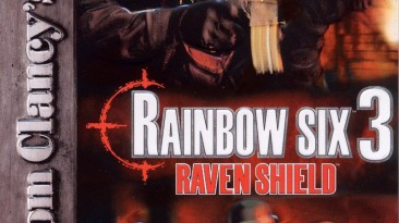 Rainbow Six: Athena Sword: Сохранение (100%)