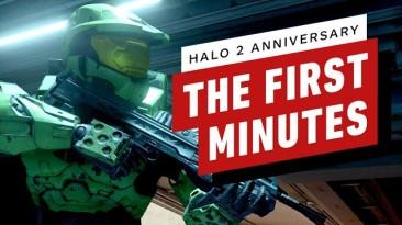 20 минут геймплея кампании Halo 2