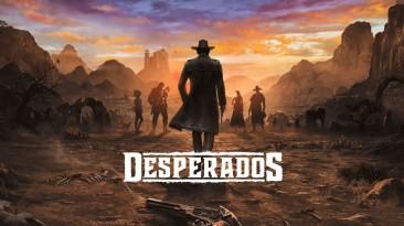 В GOG открылся предзаказ Desperados III