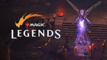 Первые детали Magic: Legends