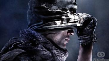Call of Duty: Ghosts - Nemesis на PC и Playstation в сентябре