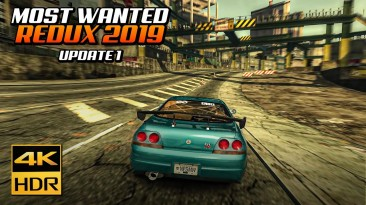 Need for Speed: Most Wanted (2005): Сохранение/SaveGame (Для глобальной сборки Most Wanted Redux)