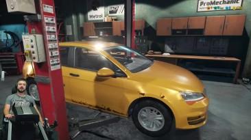 Механик Соний (рукожоп) ковыряет гольф в Car Mechanic Simulator 2018