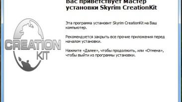 The Elder Scrolls 5: Skyrim CreationKit