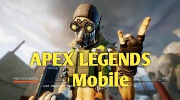 Игра от третьего лица и четыре играбельных персонажа - геймплей Apex Legends Mobile