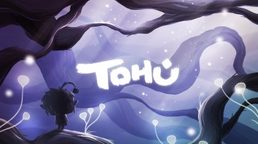 Cюрриалистическое приключение Tohu выйдет в конце января. Игра напоминает Machinarium