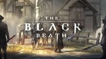 Разработчики The Black Death рассказали о прогрессе